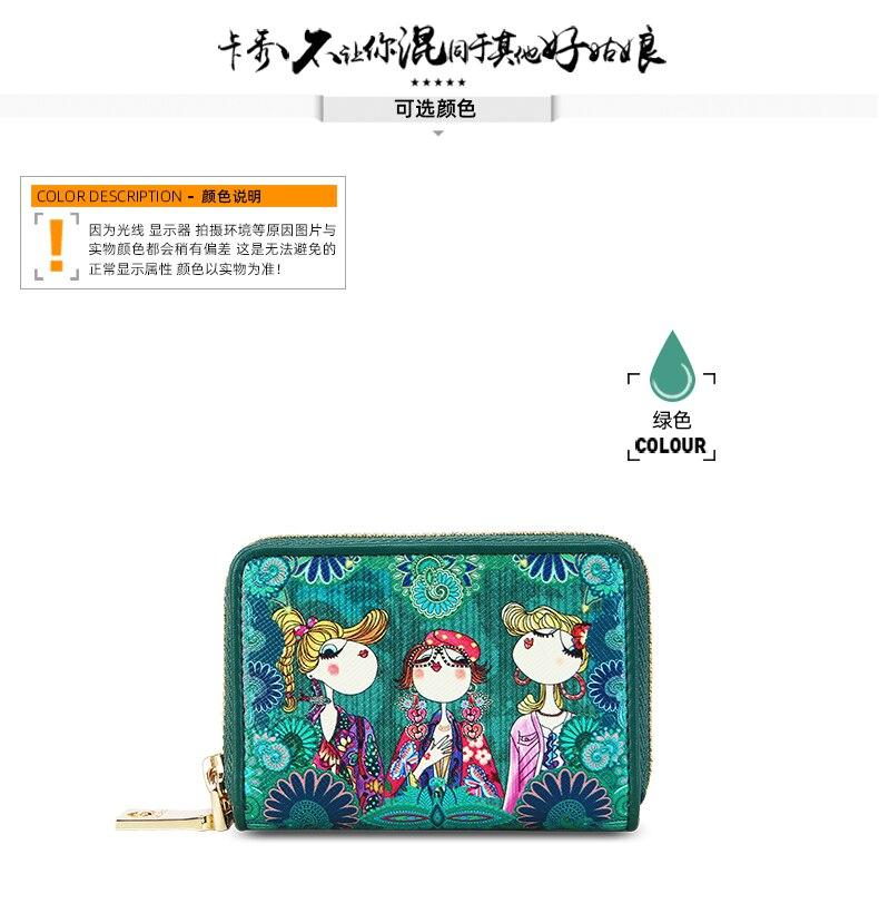 saco de cartão carteira de couro