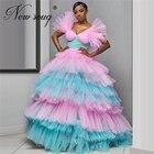 Multi Color Prom Dre...
