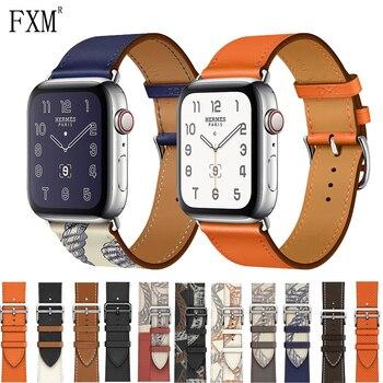 Купон Модные аксессуары в FXM Iwatchband Store со скидкой от alideals