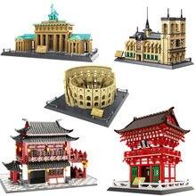 Городская архитектура совместимый Римский Колизей Берлинские