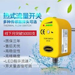 Przepływ termiczny przełącznik elektroniczny Pipeline Type przełącznik przepływu wody ogień przełącznik przepływu brak wody ochrony