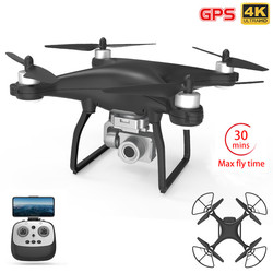 Best Drone GPS WiFi 4K HD Camera Profissional RC Quadcopter Brushless Motor Drones Gimbal Stabilizer 30-minute flight RC Drone