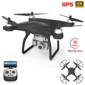 Best Drone GPS WiFi 4K HD Came