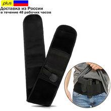 Универсальная тактическая кобура для пистолета потайная правой