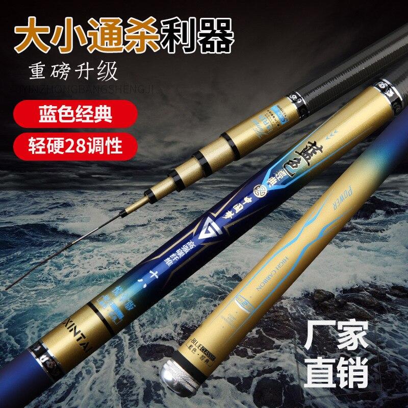 vara de pesca carbono ultra leve 02