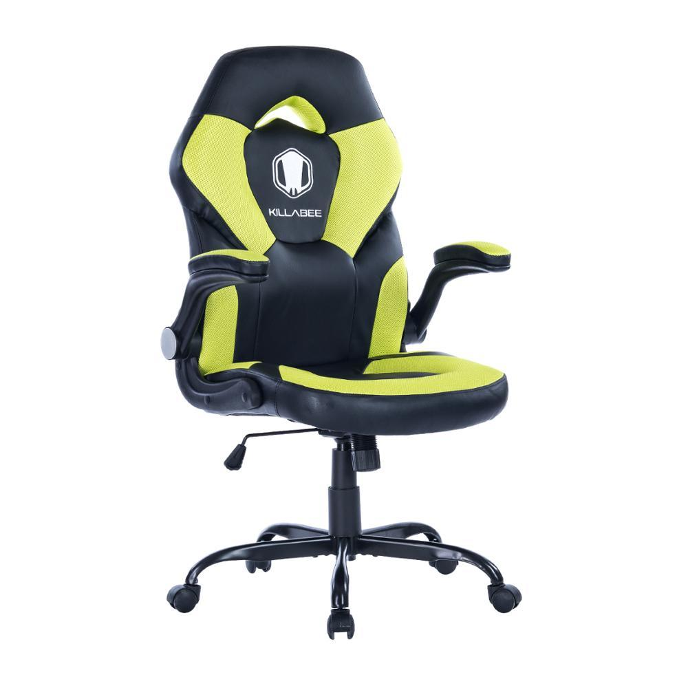 Game Gaming WCG Ergonomic Computer Armchair Anchor Home Cafe Chair Competitive Seats Free Shipping