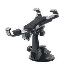 цена на Durable Stand Holder Stong Suction Car Mount Bracket for 7-10 Tablet PC GPS Kit