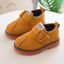 Buy Hot Sale  Autumn Children Shoes Boys Girls Martin Boots Kids Snow  Boots Fashion Children Sneakers Kids Sport Shoes D50 directly from merchant!