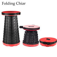 47*26CM Portable Outdoor Foldable Stool Retractable Plastic Travel Chair for Barbecue Camping Fishing Stools 1 pc outdoor camping barbecue foldable stool beach fishing folding chair portable stainless steel plastic seat
