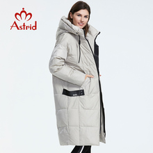Astrid 2019 Winter new arrival down jacket women loose clothing outerwear quality with a hood fashion style winter coat AR-7038 cheap Casual zipper Full Polyester Sustans Thick (Winter) Woven Wide-waisted Solid Long Pockets Sashes Zippers Spliced