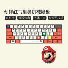 C61 key wired bluetooth 2.4G three-mode hot-swappable mechanical keyboard mobile phone tablet green tea axis game office