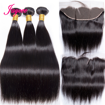 Jaycee Peruvian Straight Hair Bundles With Frontal and Bundles 3 Bundles with Frontal 100% Remy Human Hair Bundles with Frontal image