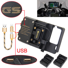 Mount Mobile-Phone-Navigation-Bracket Usb-Charging CRF1000L 800GS Africa Twin Honda Motorcycle
