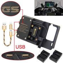 Suporte de navegação de telefone móvel para bmw r1200gs, adv f700 800gs crf1000l áfrica duplo para motocicleta honda, com carregamento usb 12mm