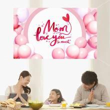 180*110 см мама Love You So Much фон баннер Счастливый День Матери вечерние Декор розового цвета на день матери, воздушные шары вечерние прекрасный по...