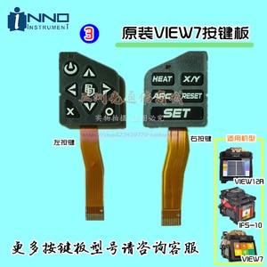 Image 2 - Coreia inno ifs 15 IFS 15T ifs 10 15s view3 view5 view7 view6l fibra fusão splicer teclado/teclado