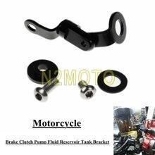 Мотоциклы черный Алюминиевый тормоз сцепления насос жидкости резервуар кронштейн универсальный для Honda Yamaha Suzuki Kawasaki