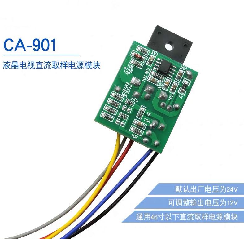 10PCS~20PCS/LOT  CA-901   CA901  LCD TV Switching Power Supply  New Original