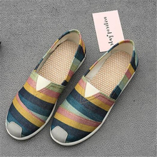 Old Beijing Cloth Shoes Women Shoes Student Flat Soft Bottom Female Light Breathble Canvas nurse slip-on Shoes Casual Shoes european flats massage women shoes cloth platform shoes beijing leisure plaid canvas comfort red soft fashion spring flat shoe