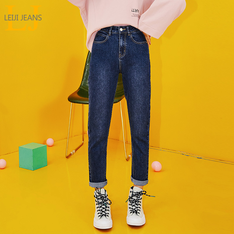 LEIJIJESNS New Arrival Dark Blue Low Elastic Waist Loose Harem Jeans Plus Size Women Jeans Classic Casual Loose Women Jeans 9092