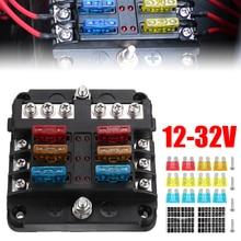Universal 6 Way 12V 32V Car Fuse Box Holder Auto Car Boat Power Blade Fuses Box Holder Kit with 12pcs Fuses 40pcs Sticker цена