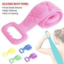 Силиконовые щетки банные полотенца потирание спины грязь пилинг