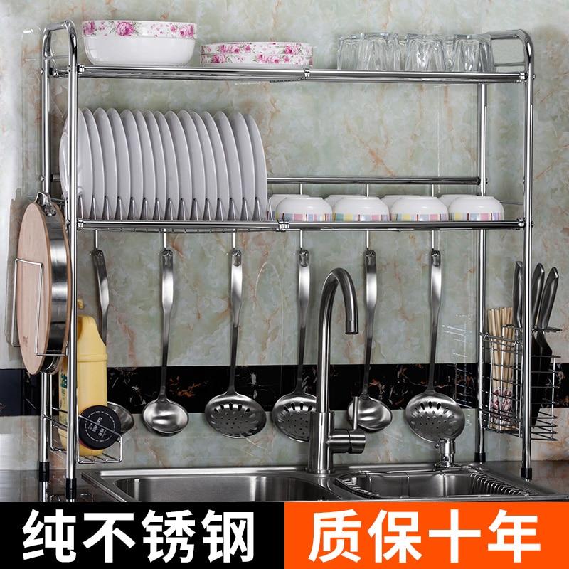 304 Stainless Steel Bowl Rack Sink Drainage Rack Kitchen Shelf Articles Dishwasher Sink Airing Dish Rack Receptacle Rack