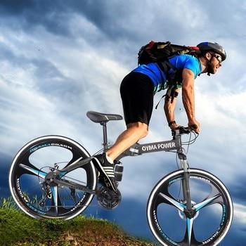 Bicicleta De Montaña plegable De 21 velocidades, bici De suspensión completa De...