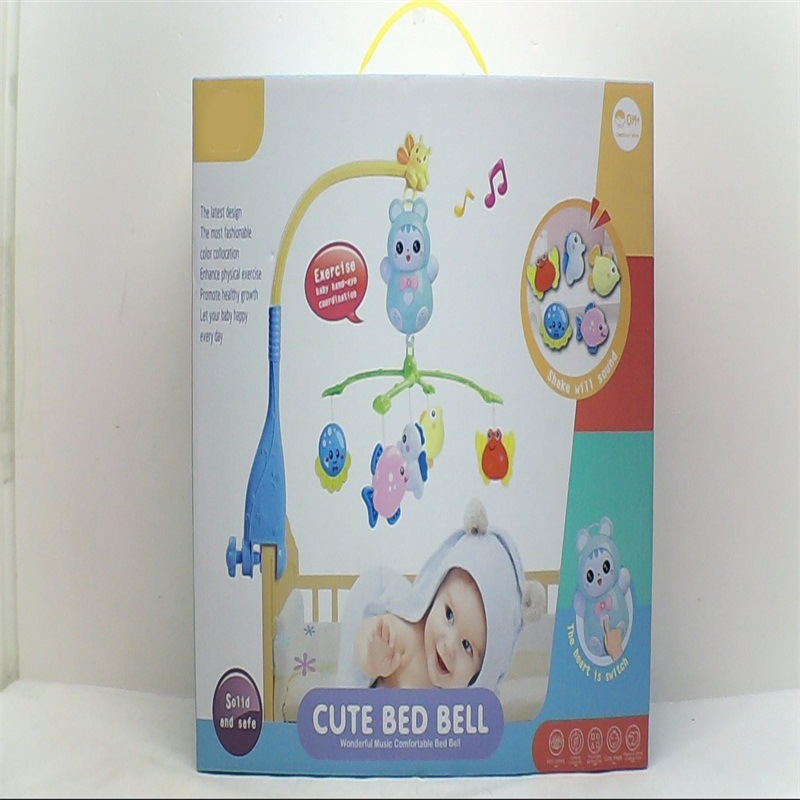 Baby Teether Toy Baby Rattle Grip Molar Infants Teether Animal Bed Bell Children'S Educational Toy