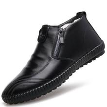 Мужские зимние ботинки из натуральной овечьей кожи на мягкой