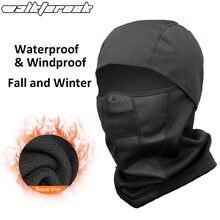 Зимняя ветрозащитная велосипедная шапка Балаклава флисовая термозащитная