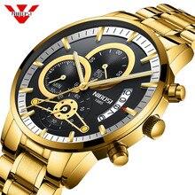 Часы наручные NIBOSI мужские, брендовые Роскошные водонепроницаемые кварцевые с автоматической датой, золотистые чёрные