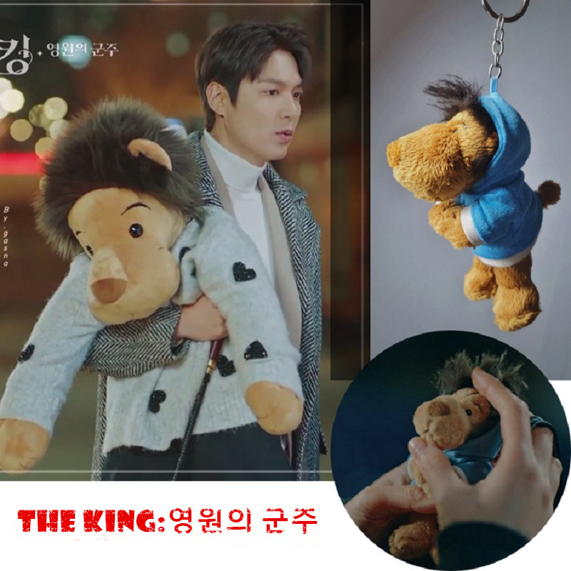 New Arrival Minomi Lion Stuffed Pendant Doll Lee MinHo King Lion Plush Animal High Quality Toy Birthday Gift For Kids Friends
