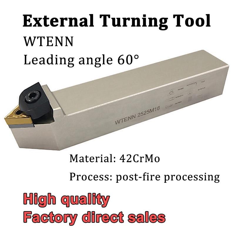 MTJNR2020K16+TNMG1604 Insert--2pcs+ST1603 CMT513+HL1804+L2.2 Turning Tool
