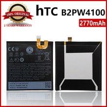 100% original 2770mah b2pw4100 bateria do telefone para htc google pixel/nexo s1 baterias de alta qualidade com número de rastreamento