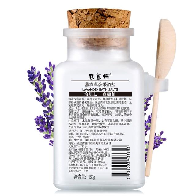 Nature Lavender Bath Salt Oil Control Exfoliate Deep Cleaning Acne Men Women Body Care Bath Salt With Spoon 3