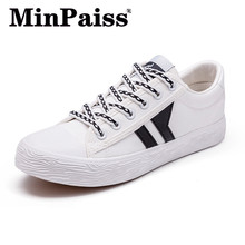 Mens Shoes Small White Couple Canvas - MINPAISS Korean Sports Board Student Cloth