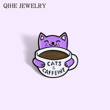 Enamel Purple Cat Coffee Cup Pin Animal Pet Kitten Coffee Lovers Badge For Women Men Funny Brooch Clothes Bag  Lapel Pin Gifts
