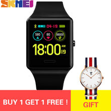 SKMEII Buy One Get One Free Smart Watch Touch Screen Waterproof BlueTooth Watches Blood Pressure Monitor Health Wristwatche 1526(China)