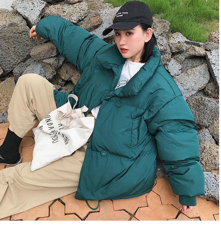 Jacket Winter Loose Student 16