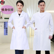 A doctor in a white coat and a nurse in a chemistry lab in a woman's coat and a nurse in a chemistry lab in a long sleeve