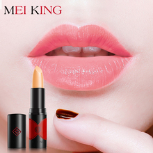 1 MEIKING Beauty Keep Moisture LIpstick Plant Moisturizing Lip Balm  For All Skin Care Women 3.8g CG-7656ZW