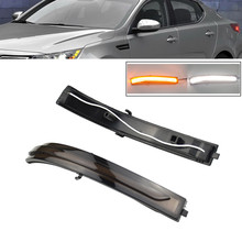 car flashing led drl for kia optima k5 2013 2014 2015 fog lamp cover daytime running lights with turn yellow signal Flowing LED Turn Signal Light Side Mirror Dynamic Repeater Blinker Yellow White For Kia Optima K5 TF 2011 2012 2013 2014 2015