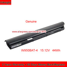 Genuine Clevo 6 87 W97KS 42L 6 87 W97KS 42L1 6 87 W95KS 42L1 W950BAT 4 Battery for Clevo W940JU W950AU W970TUQ 15.12V 44Wh