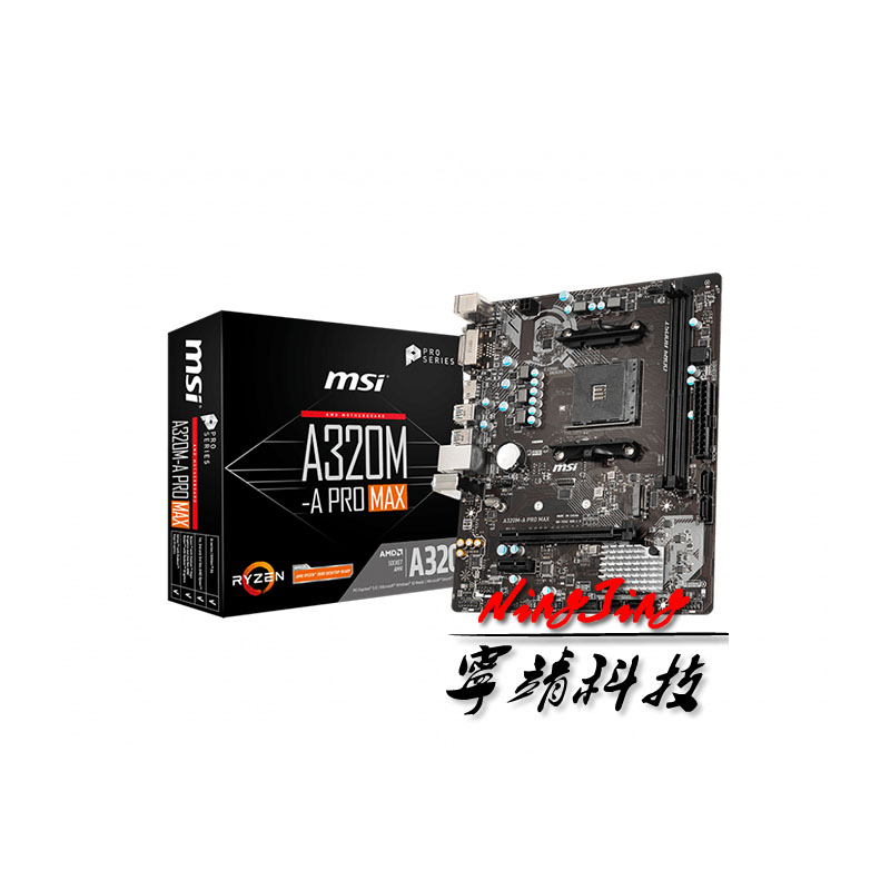 MSI A320M A PRO MAX A320M Micro ATX AMD A320 DDR4 3200(OC)MHz,SATA 6Gbps,HDMI,DVI D,32G,USB3.2,M.2,Can support R9 CPU Socket AM4|Motherboards| - AliExpress