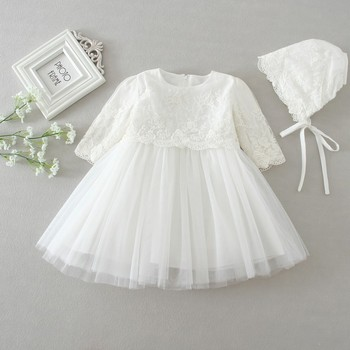 Baby Christening Gowns Infant Baby Girl Baptism Little Girl Clothes Summer Dresses Baby Girl Wedding Christmas Dress Baby with hat baby christening dress empire waistline short sleeves lace appliques ruffled baby girl baptism birthday gowns hot sale