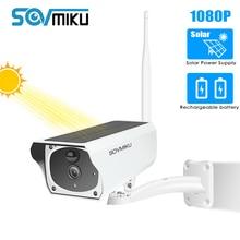 1080P 무선 태양 카메라 와이파이 충전식 배터리 IP 카메라 HD 야외 보안 감시 CCTV 카메라 PIR 모션 센서