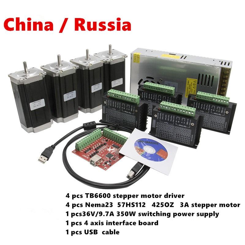 CNC נתב 4 ציר ערכת 4pcs TB6600 מנוע צעד נהג + 4pcs NEMA23 425 Oz מנוע + 350W אספקת חשמל