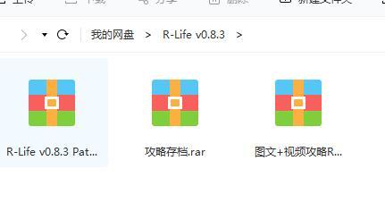 【欧美ACT/3D/动态CG】R-LIFE~和蕾姆一起荒岛求生Ver0.8.4B+攻略【更新】 【3.7G】