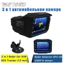 3 в 1 1080P Автомобильный радар-детектор DVR рекордер детектор скорости Русский Голос gps камера Dash Cam фиксированное измерение скорости потока